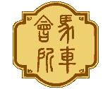 Chariot Club Ltd