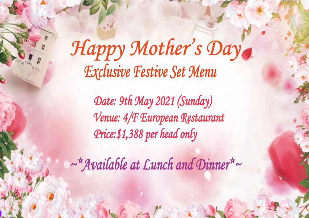 Mother's day Poster 2021-01